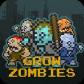 生长僵尸无限金币中文破解版(Grow Zombie) v33.2