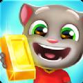 汤姆猫跑酷1.3.5.2官方游戏最新版 v2.5.2.0