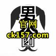 男人团直播官方版app下载安装 v1.0