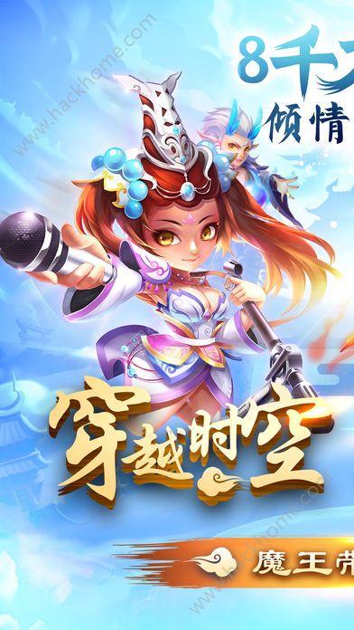 翻滚吧三国官方网站最新版游戏下载图4: