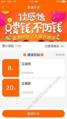 商奇宝借款app官方版下载安装图1: