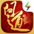 问道手游周年版官网最新版本 v2.015.1220