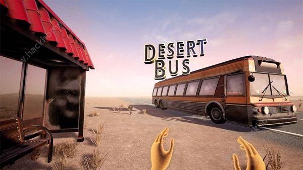 沙漠巴士VR汉化中文破解版图3: