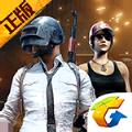腾讯游戏绝地求生刺激战场下载正式版 v0.3.2