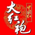 大红袍抢红包软件手机版app下载 v1.0