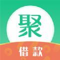 聚宝钱包贷款官方app软件下载 v1.1.0