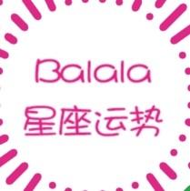 巴拉拉星座运势小程序