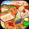 洋果子店ROSE2面包店开幕了无限金币内购破解版(CandyMaker2) v1.0.5