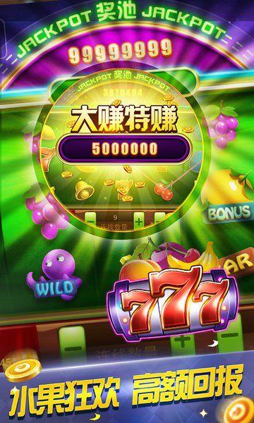斗牛大亨游戏官方手机版图4: