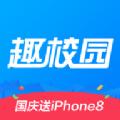 支付宝趣校园app下载官方手机版 v1.0