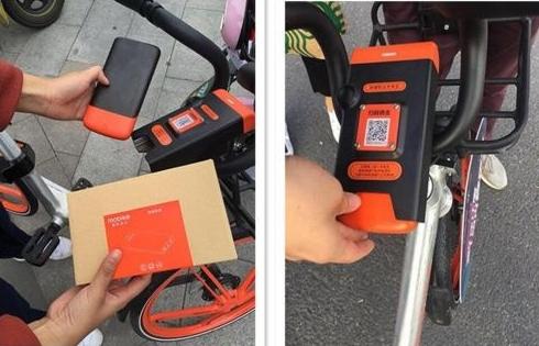摩拜电动单车怎么充电?摩拜电动单车充电方法介绍[图]