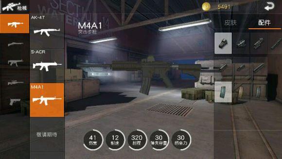 荒野行动M4A1怎么样 M4A1搭配攻略[图]