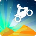 沙丘自行车游戏