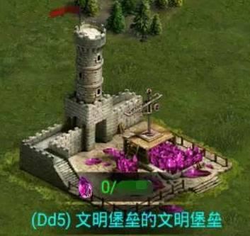 列王的纷争3.9.0版本更新公告 文明堡垒、英雄复活功能上线[多图]