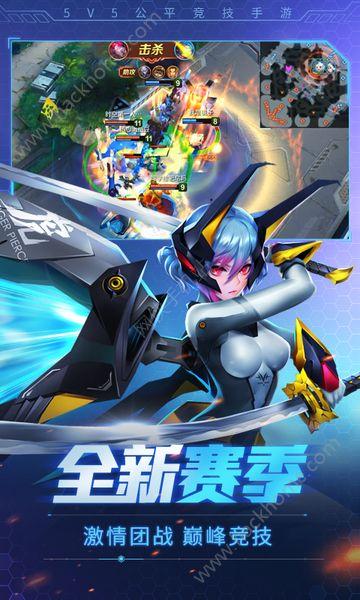 时空召唤腾讯版游戏安卓下载图4: