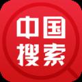 手机国搜网app下载安装手机版 v2.6.9