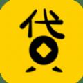 创众商务贷款app官方版下载安装 v1.0