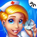 开心诊所无限金币中文破解版(Happy Clinic) v1.4