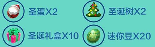 迷你世界圣诞节礼物大全 迷你世界圣诞节礼物汇总[图]
