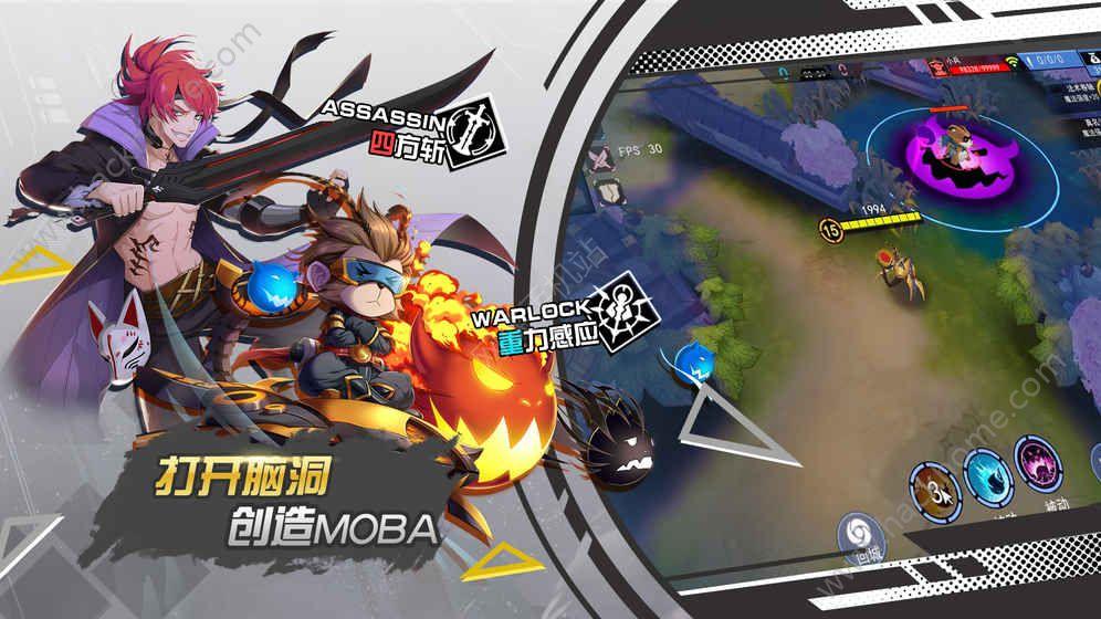 300大作战游戏官网正式版图2: