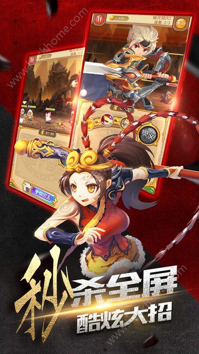 王者英雄战记游戏官方网站安卓版下载图2:
