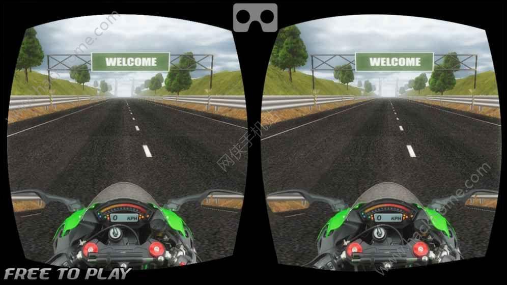 VR交通自行车赛车完整中文破解版图2: