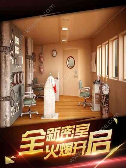 密室旧罪网易苹果iOS版(The Room Old Sins)图3: