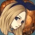 爱丽丝与暗之女王中文内购破解版 v1.0