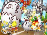 飞吧小鸡赛跑汉化安卓最新版 v1.0