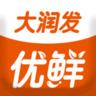 大润发优鲜会员码ios苹果版app下载安装 v1.2.4