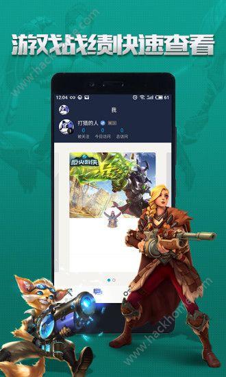 枪火游侠手机助手app下载图2: