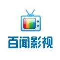 百闻影视m.3837.cc官方版免费下载app v1.0