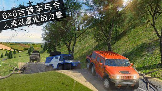 越野泥跑者旋转轮胎游戏安卓版图4: