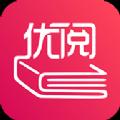优阅小说网下载安装在线登录app官方手机版 v1.0.0