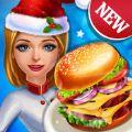食物热潮厨师烹饪比赛游戏安卓版下载 v1.8