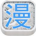 放放动漫奇葩鱼会员账号app下载破解版 v1.0