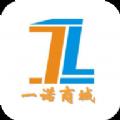 一诺商城app手机版官方下载 v0.0.1