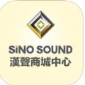 汉声商城中心app官方下载手机版 v1.0.1