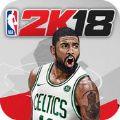NBA2K18传奇版破解版