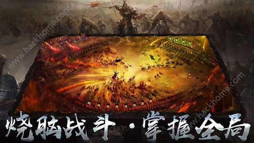 朕的国战游戏安卓手机版图4: