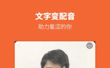 活照片app图2