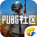 PUBG绝地求生社区ios下载 v2.5.1
