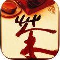 中国茶文化app官方版苹果手机下载 v2.0