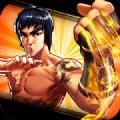 超级功夫明星VS拳王争霸战游戏安卓版下载 v1.0.7.101