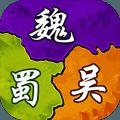 三国大作战ol官网公测正式版下载 v2.0.0