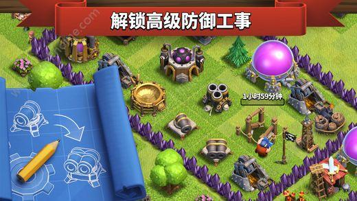 部落冲突8.67.3安卓破解版图2: