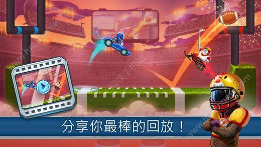 撞头运动车游戏下载手机版(Drive Ahead Sports)图2: