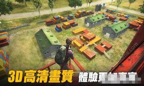 生存小队手游官网下载正版(survival squad)图3: