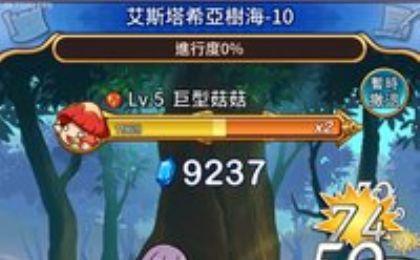永恒的赛妮亚雨后的紫阳花游戏图2