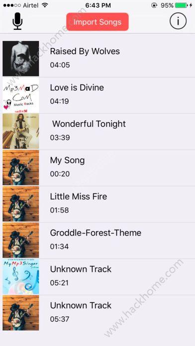 音乐练习app手机版官方下载图4: